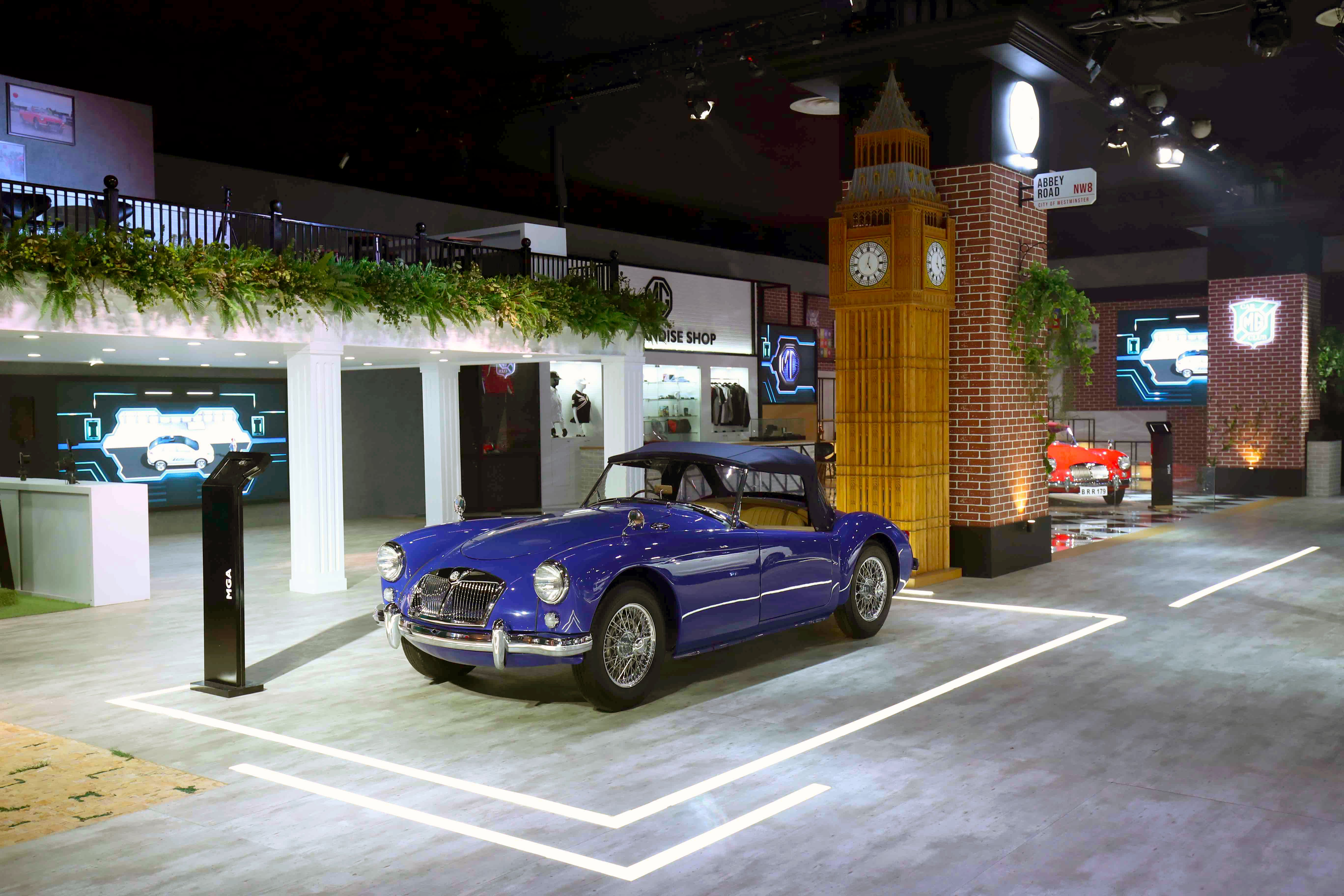 Mg-Motor Pavilion
