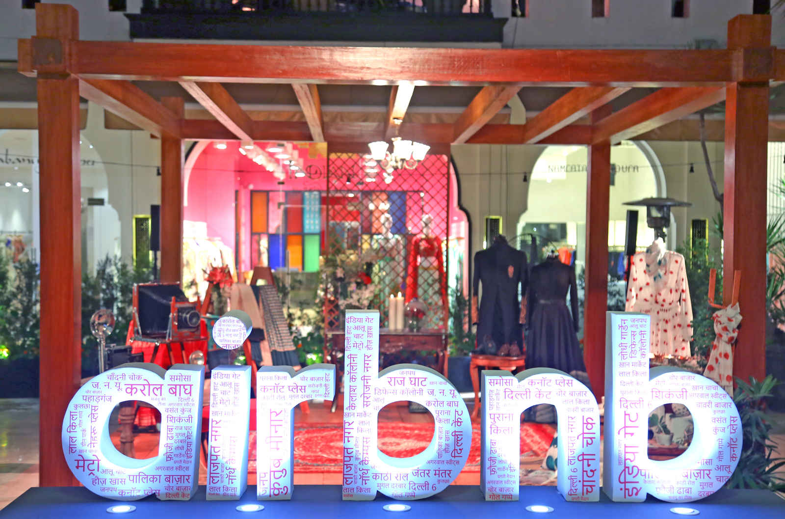 Airbnb Trips Launch
